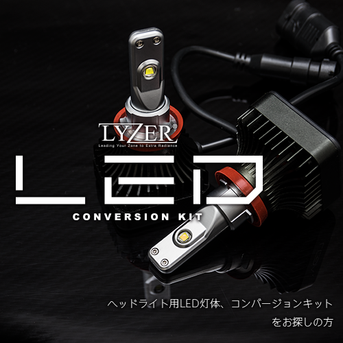 LYZER LED KIT